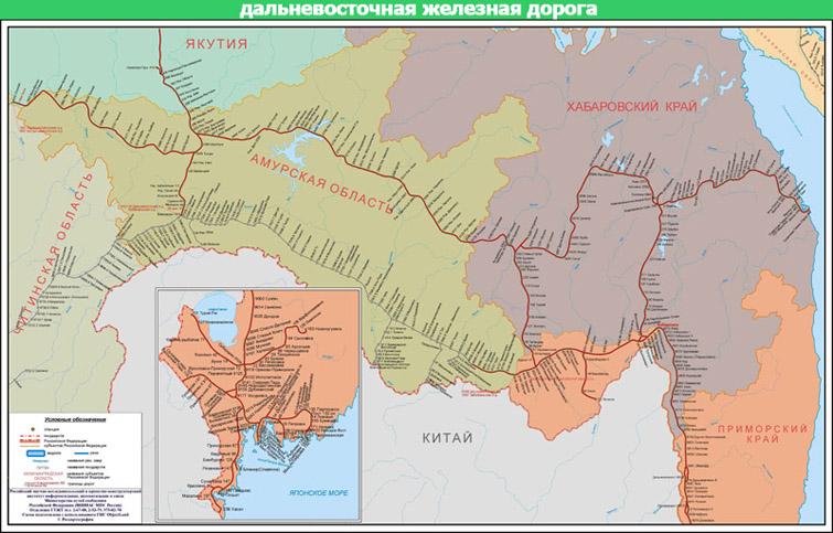 карта дальневосточной железной