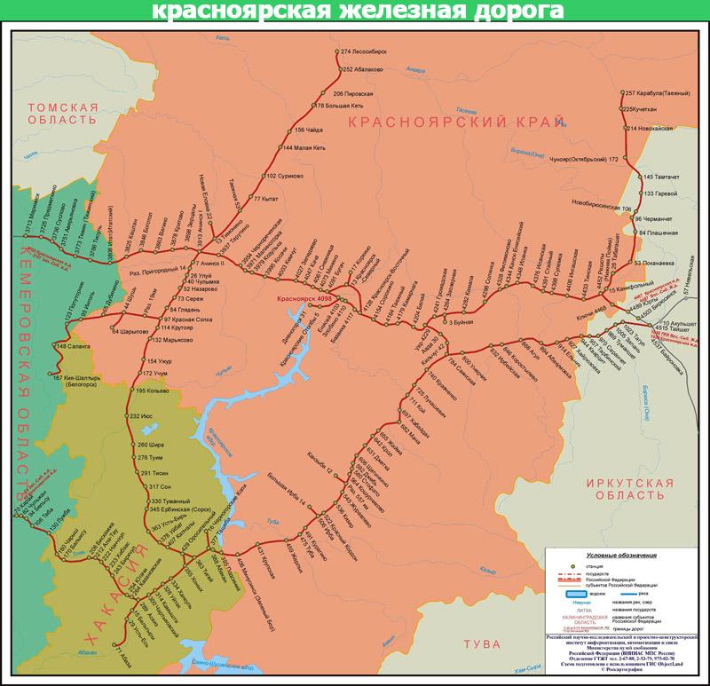 карта красноярской железной