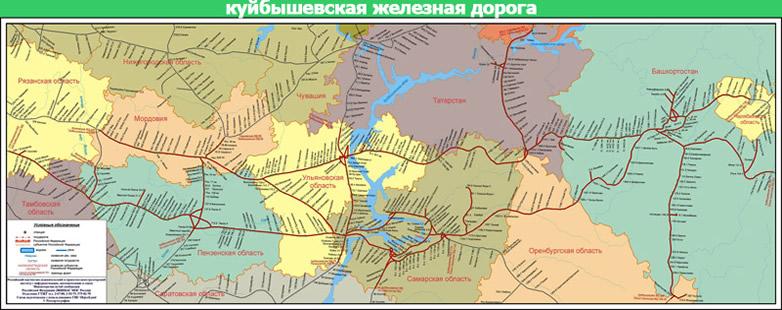 карта куйбышевской железной