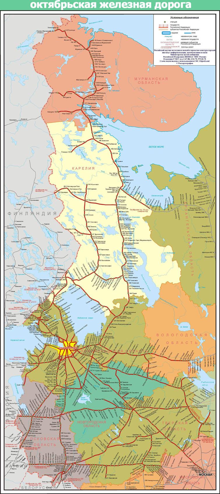 Скачать карту схему метро москвы - 7