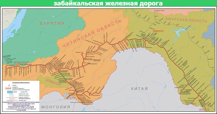 карта забайкальской железной