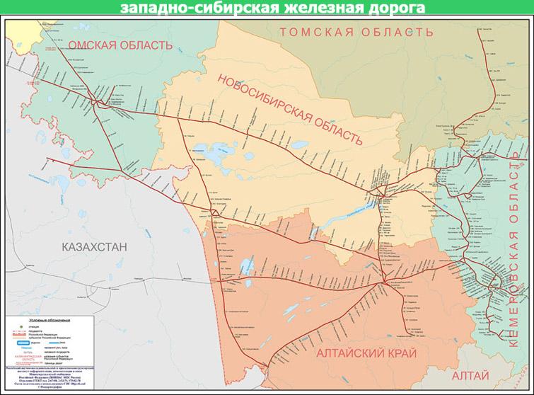 карта западно-сибирской